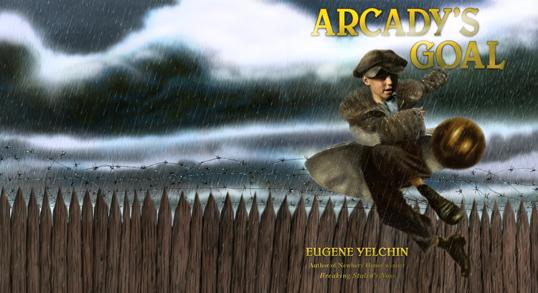 arcadys-goal-bookjacket_sm